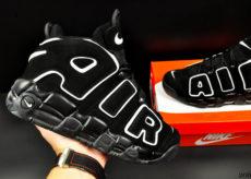 кроссовки Nike Air More Uptempo черные