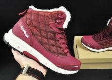 ботинки Reebok arctic sugar