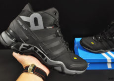 Adidas Terrex 465