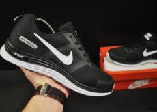 Nike Max Advantage 2